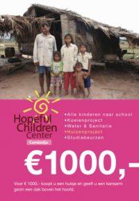Voor € 1000,- koopt u een huisje en geeft u een kansarm gezin een dak boven het hoofd.