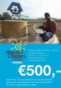 Geef € 500,- voor een waterpomp en laat een waterput slaan op 35 meter diepte. Van een waterpomp kunnen 30 mensen dagelijks gebruik maken.