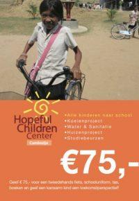 Geef 75 euro voor een tweedehands fiets, schooluniform, tas, boeken.